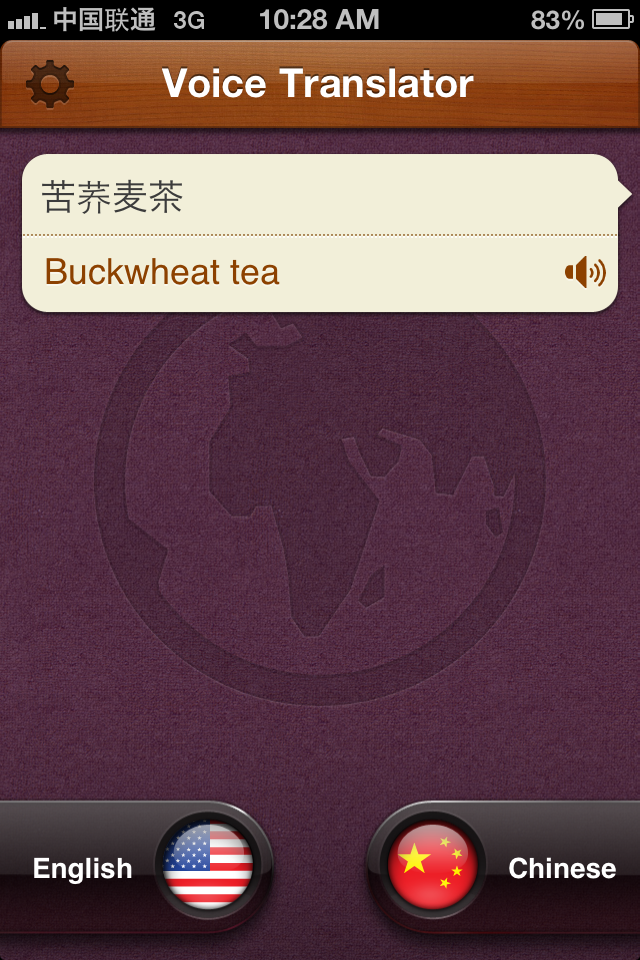 And what kind of tea this time? Thankful for great iphone apps!!