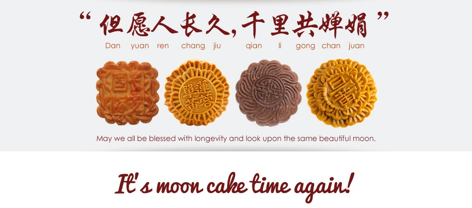 September 2013 page 2 adventure for two well we went moon cake shopping and we had a sweet little helper that translated and told us the flavors and its hard to choose because some of the more m4hsunfo